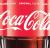 Кока-Кола (1л)