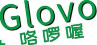 Glovo Logo 200x94PX