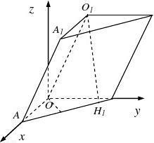 3d-coordinate