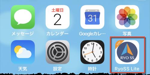 iphone-ipad-shadowsocks