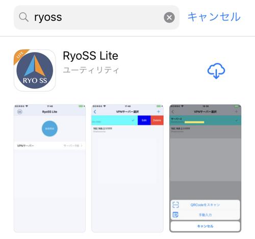 ryoss-lite