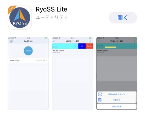 RyoSS Lite