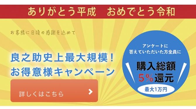 https://res.cloudinary.com/gntline/image/upload/v1556928218/banner/loyal-and-regular-customers-campaign2.jpg