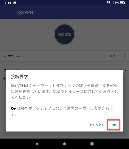 RyoVPN Connect