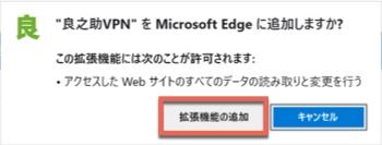 microsoft edge 06