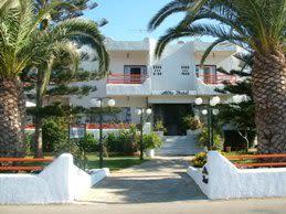 Altis Hotel, Malia, Crete