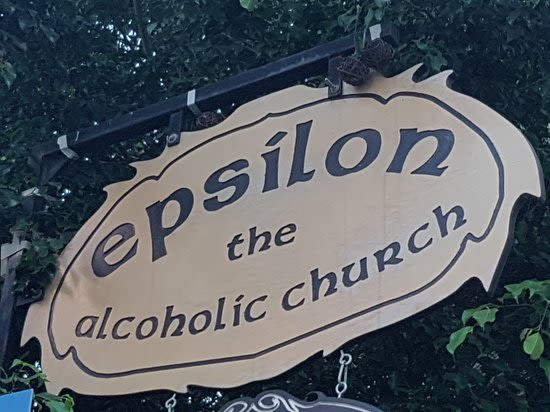 Epsilon Bar , Malia, Crete