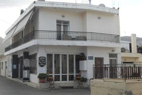 The Old Post Office Kafenion, Malia, Crete