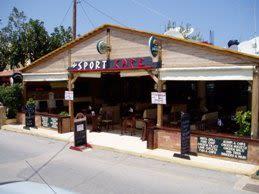 Sport Cafe, Malia, Crete