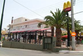 McDonald's, Malia, Crete