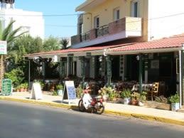 Harakas Taverna, Malia, Crete