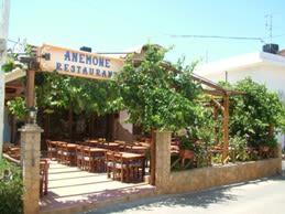 Anemone Taverna, Malia, Crete