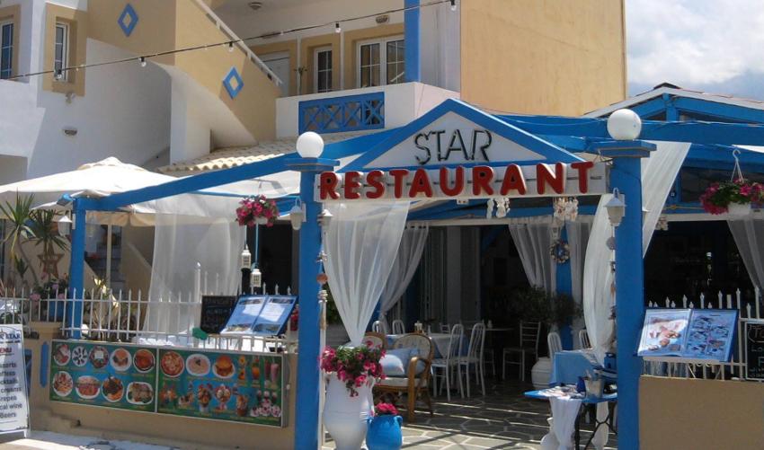 Malia Star Taverna , Malia, Crete