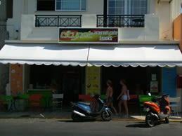City Internet Cafe, Malia, Crete