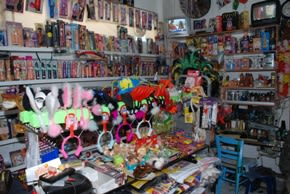 Apogakis Adult Shop, Malia, Crete