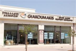 Giakoumakis Estate Agents, Malia, Crete