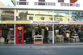 Malia Maria Market, Malia, Crete