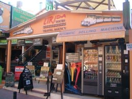 Lirida Travel Shop, Malia, Crete