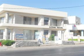 Altino Travel, Malia, Crete