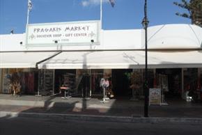 Fragakis Market ,