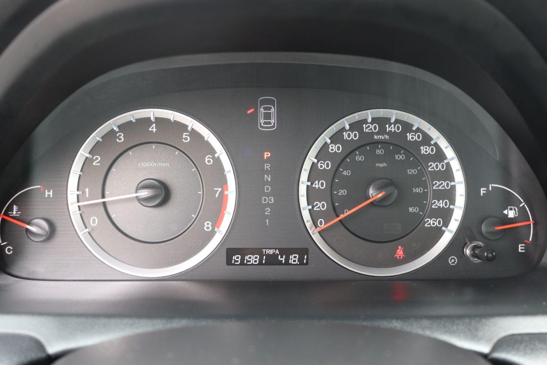 2008 Honda Accord Cpe EX-L for sale in Edmonton, Alberta
