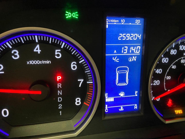 2010 Honda CR-V EX-L for sale in Red Deer, Alberta