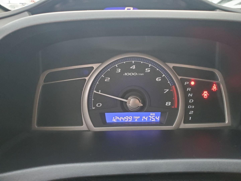 2007 Honda Civic Cpe DX-G for sale in Edmonton, Alberta