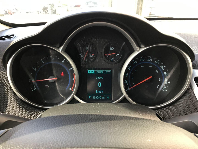 2013 Chevrolet Cruze Eco for sale in Edmonton, Alberta