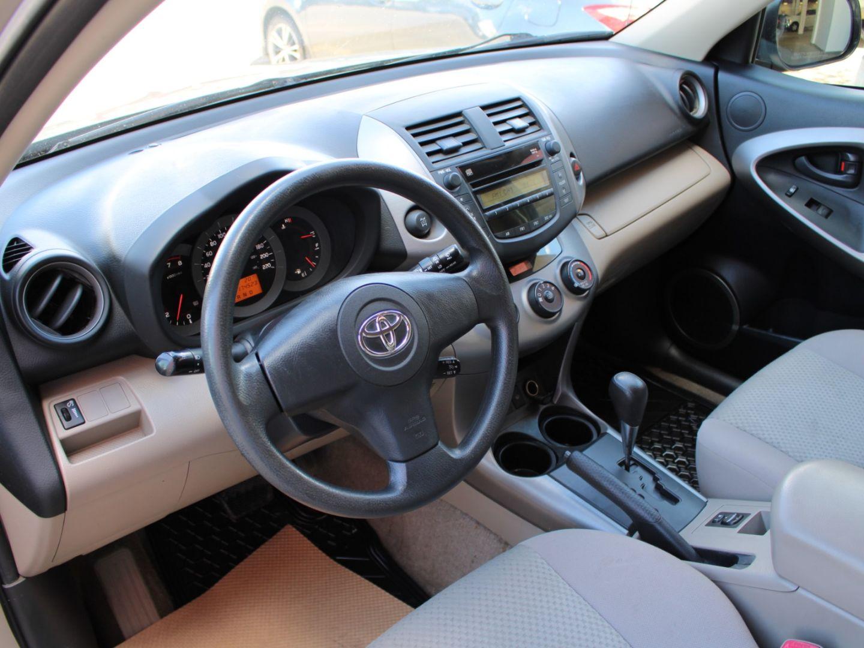2007 Toyota RAV4 Base for sale in Edmonton, Alberta