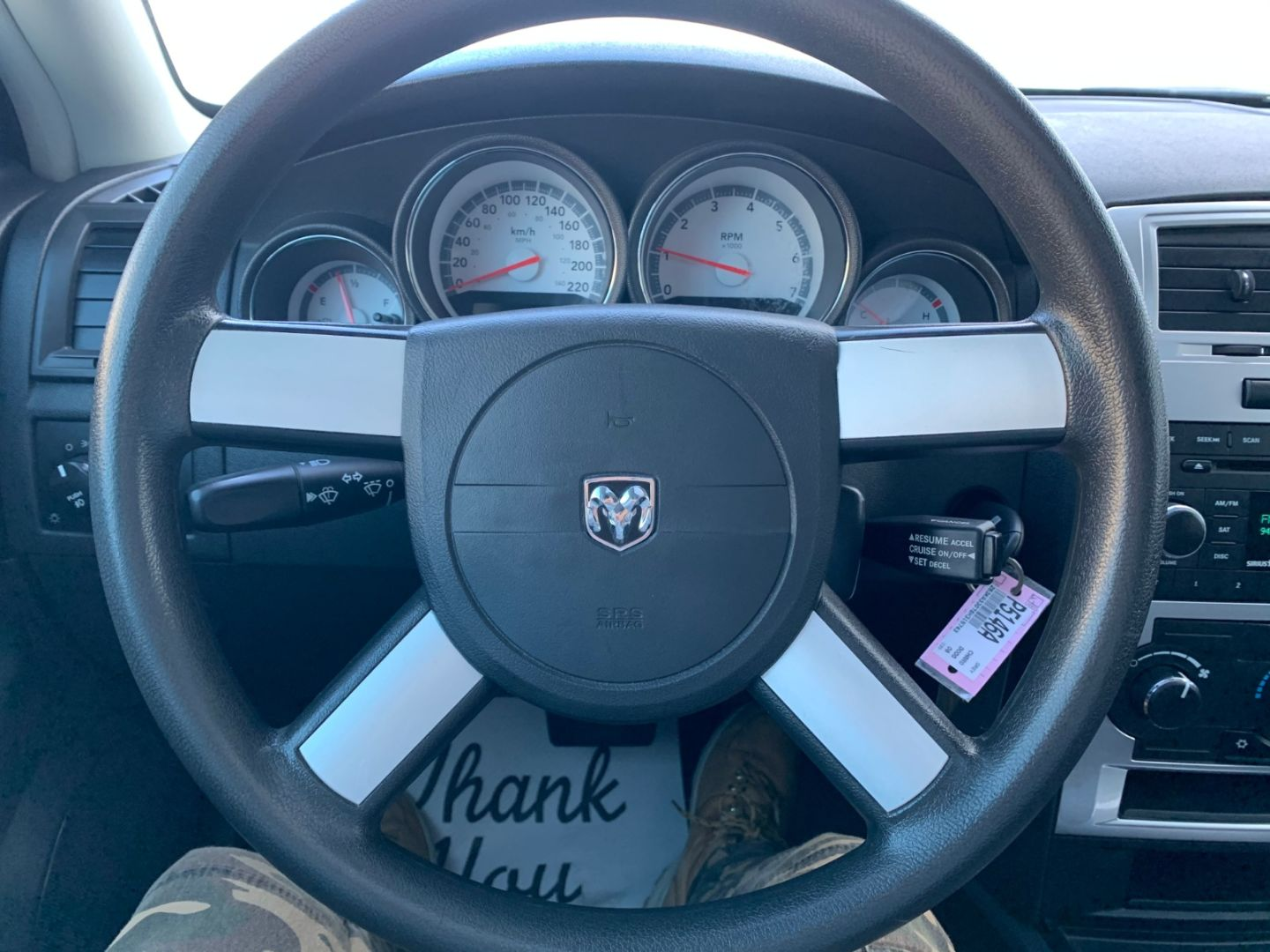 2008 Dodge Charger SXT for sale in ,