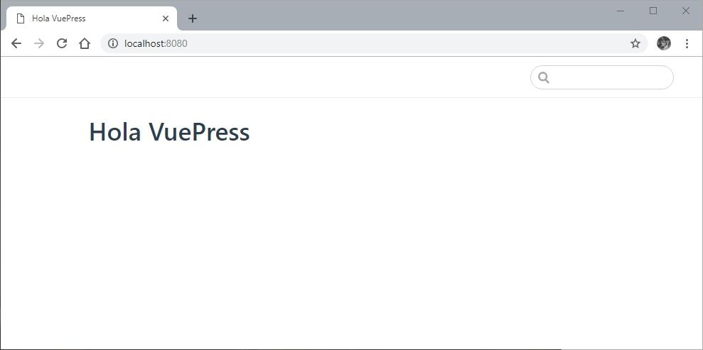 Iniciar el Sitio VuePress