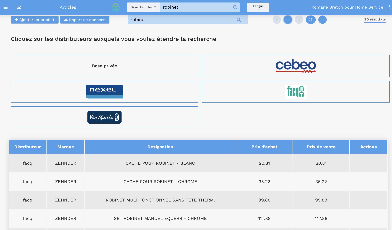 yuman product database