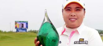 Inbee Park sicherte sich nach einer ganz starken 61er Schlussrunde ihren ersten Sieg 2014 bei der MAnulife Financial LPGA Classic.