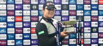 Ariya Jutanugarn gewinnt die Ladies Scottish Open der LPGA Tour und Ladies European Tour. (Foto: Getty)