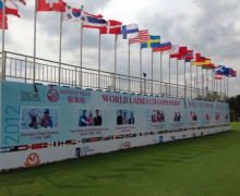 World Ladies Championship