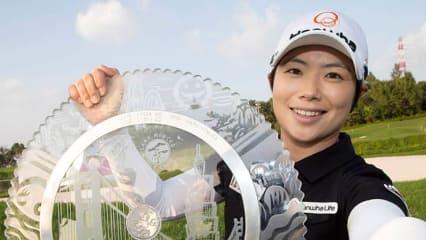 Swinging Skirts LPGA Taiwan Championship 2017 Eun Hee-Ji