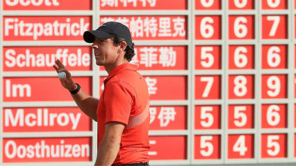 Rory McIlroy bei der World Golf Championship - HSBC Champions 2019. (Foto: Getty)