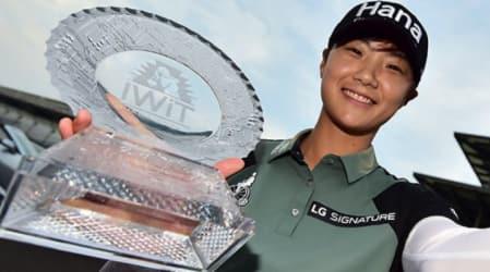 LPGA Tour: Sung Hyun Park mit drittem Saisonsieg
