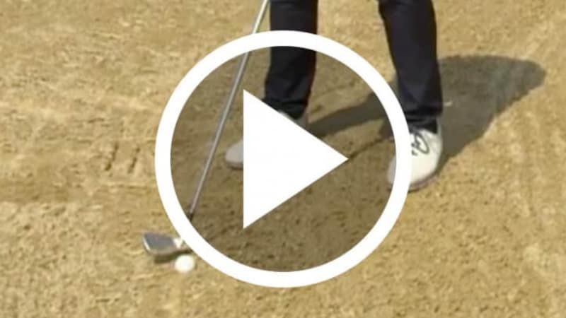 Video: Was tun, wenn sich der Ball in den Sand gebohrt hat?