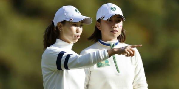 Den Sieg im Blick: Das japanische Team dominiert auch den zweiten Tag von The Queens. (Foto: Getty)