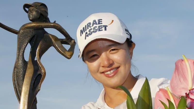 Mit ihrer Finalrunde gewann Sei Young Kim nicht nur den JTBC Founders Cup, sondern brach auch noch einen Score-Rekord. (Foto: Getty)