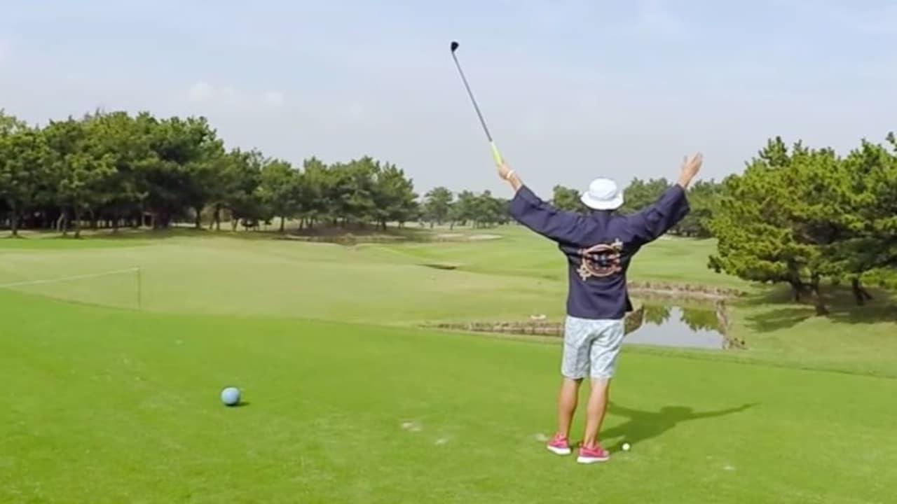 Adventures in Golf lässt sich gegen ein Hole in One versichern. (Foto: Screenshot)