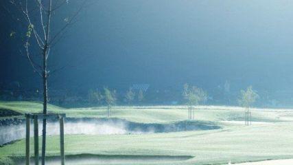 GC Zillertal Uderns - Golfclub in Uderns