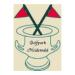 logo Golfpark Heidewald Vohren