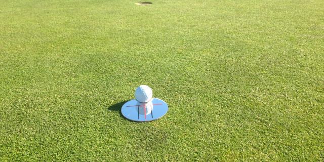 Golf Target Mirror