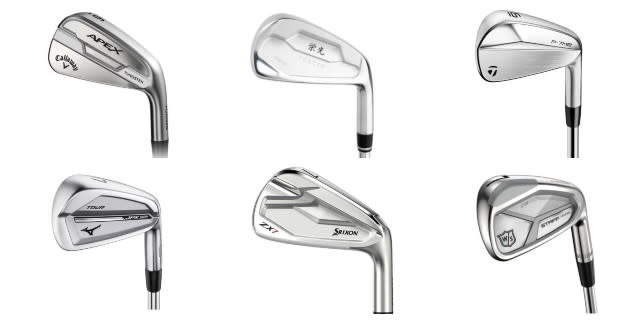 The Best Players Irons of 2021