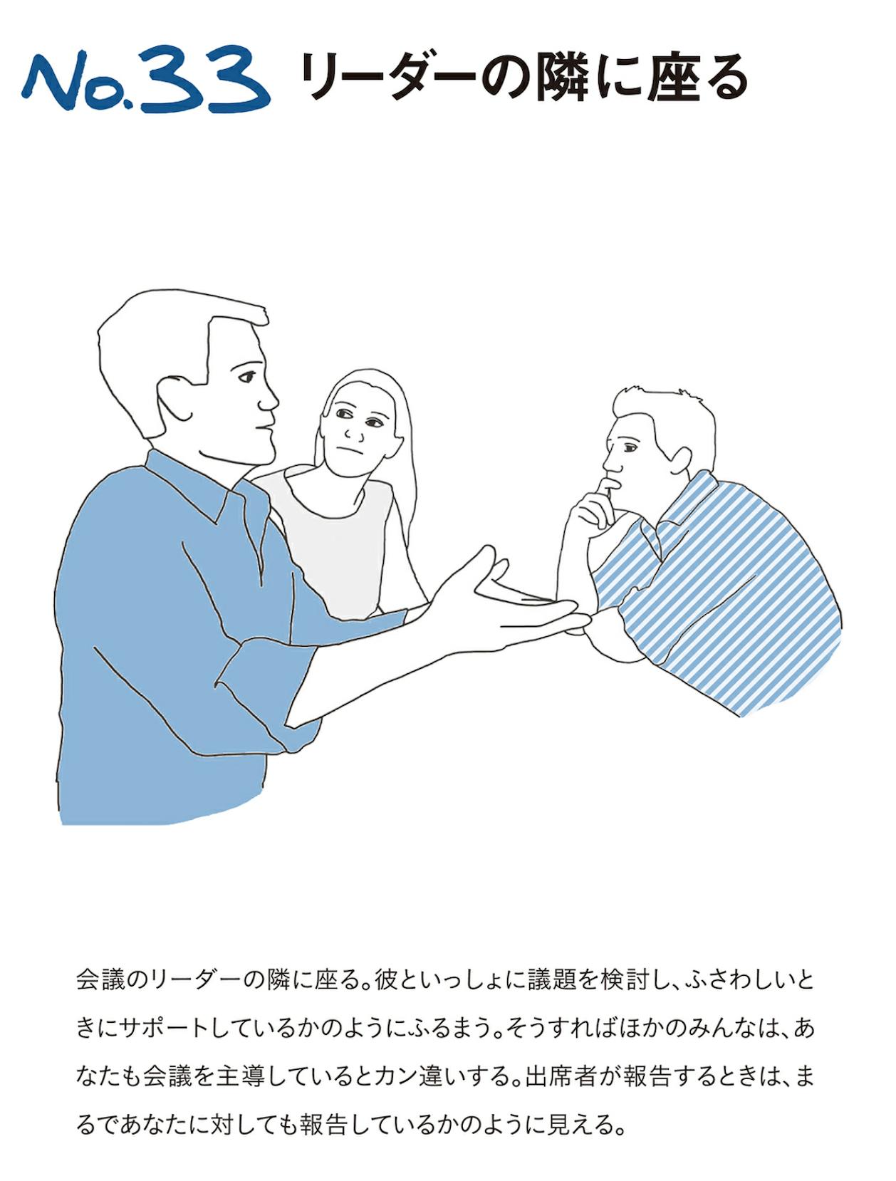 mtg-book