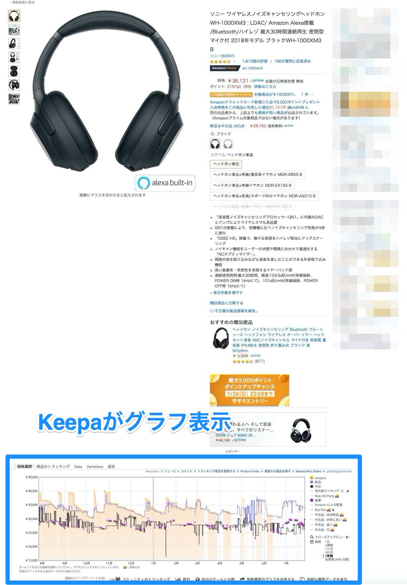 headphone-image