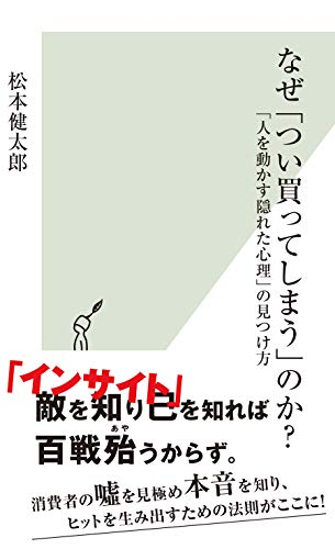 book-nazetui-image
