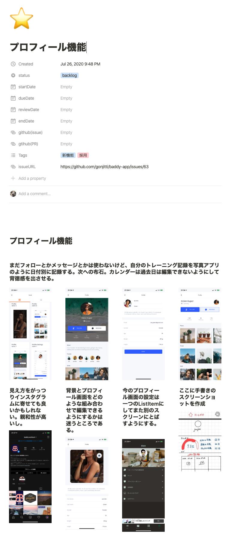 profile-template-image
